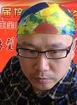 李翔, 45  , Beijing
