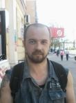SERG, 33, Dniprodzerzhinsk