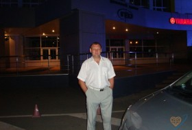 GENNADYI, 54 - Miscellaneous