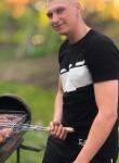 Андрій, 25, Chernivtsi