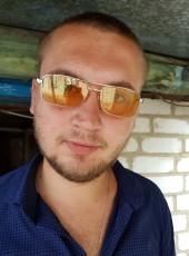 Aleksey, 23, Ukraine, Novopskov
