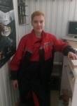 Tatyana, 28  , Zlatoust