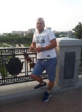 Sergey, 31, Russia, Khabarovsk