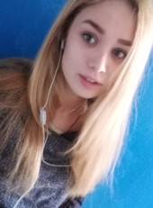 Rita, 20, Russia, Moscow