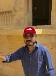 Utpal, 33 года, Ahmedabad