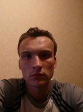 ivan, 33, Russia, Kemerovo