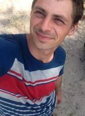 Sergey, 24, Ukraine, Oleksandriya