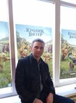 Andrey, 31, Volkhov