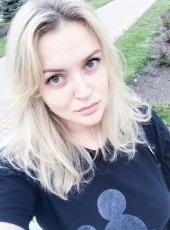 Svetlana, 29, Russia, Cherepovets