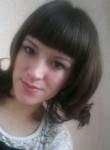 ЖАННА, 30  , Osa (Irkutsk)