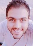 Ahmed, 19  , Zifta