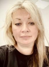 Alena , 40, Ukraine, Kharkiv