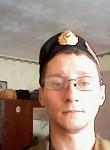 nikolay, 31  , Okoneshnikovo