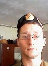 nikolay, 31, Russia, Okoneshnikovo