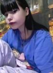 Diana , 19, Nakhabino