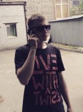 Dmitriy, 26, Russia, Uzhur