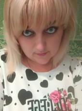 Ирина, 39, Україна, Кривий Ріг