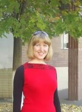 Natali, 40, Ukraine, Kiev