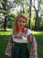 Дана Богдана, 41, Україна, Київ