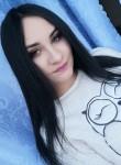 Elena, 20  , Novosibirsk