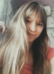 Alina, 38, Omsk