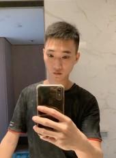 相小爷, 26, China, Shenzhen