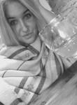 Nina, 23 года, Коломна