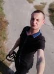 Vladislav, 25, Pochep