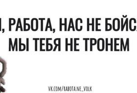 Vadim, 32 - Miscellaneous