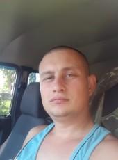 Олександр, 26, Ukraine, Kiev