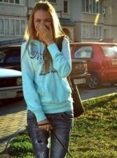 Alina, 25, Ukraine, Chernihiv