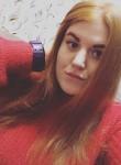 Лера, 22 года, Находка