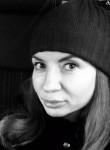 Евгения, 33 года, Екатеринбург