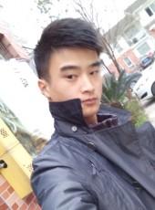 China,,Chen, 26, France, Paris