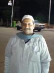 Baybay Bialy, 63  , Al Mansurah