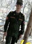 Maksim, 22  , Chernigovka