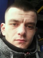Bogdan, 24, Ukraine, Kiev