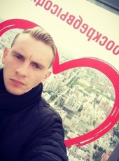 Aleksey, 30, Russia, Yefremov