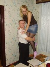Dima, 37, Belarus, Lida