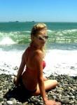 ALINA, 43  , Tiraspolul