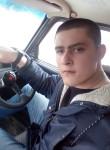 люся, 22 года, Фастовецкая