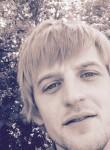 Dmitriy, 27  , Vadul lui Voda