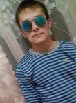 Aleksandr, 27, Furmanov