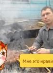 Анатолий, 37 лет, Михайловка (Волгоградская обл.)