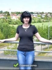Lyudmila, 47, Russia, Perm