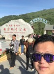 Airtuno, 30, Luoyang (Henan Sheng)