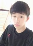16변, 18  , Busan