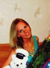 Ольга, 25, Russia, Tyumen