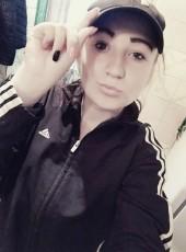 Alyena , 20, Ukraine, Lozova