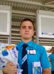 Vasyl, 21 год, Murcia